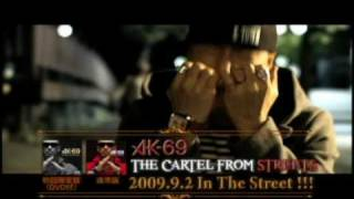 「THE CARTEL FROM STREETS」収録楽曲「And I Love You So」OFFICIAL PV...