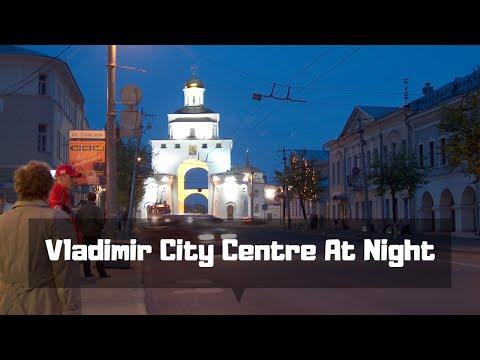 Vladimir City Centre at Night