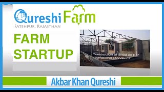 Farm Startup - Construction Of Shed For Goat Farming