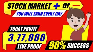 Stock Market Plus or Minus You Will Earn Every Day with LIVE PROOF | Date 4 Feb 2020 |