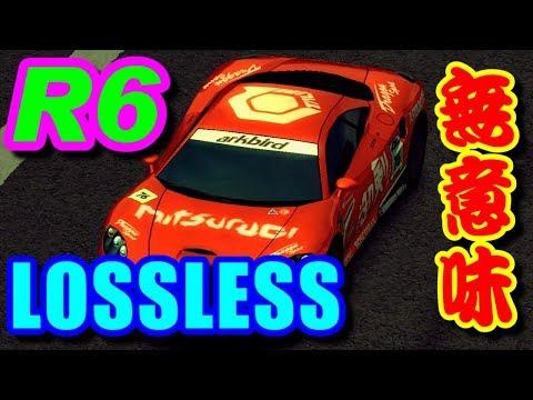 [超高画質] リッジレーサー6 ロスレス / RIDGERACER6 LOSSLESS [FHD 60p]