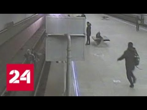 Министр внутренних дел наградил полицейского-героя - Россия 24