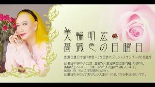 美輪明宏さんがフランスの名優ジャン・ギャバンについて語っています。 ...