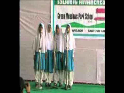 Mountains of mecca song by the students of Gmp school hyderabad