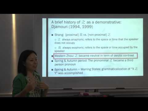 Lin Deng (Arizona State): Reconstruction of the Demonstrativ