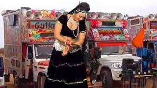 रेखा रंगीली का ये गाना पुरे राजस्थान के Dj पे जबरदस्त तहलका मचा रहा है