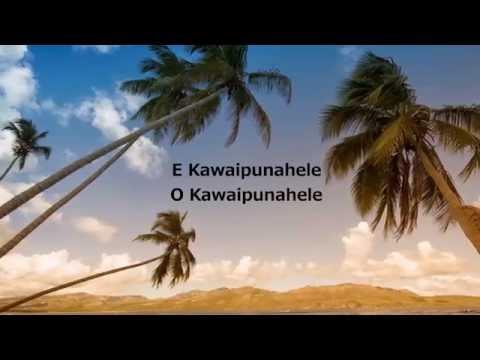 Kawaipunahele  Keali'i Reichel with English & Hawaiian Lyrics