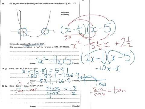 further maths aqa paper Aqa level 2 certificate in further mathematics resources aqa level 2 further maths is an additional qualification for ks4 students who are likely to achieve high.