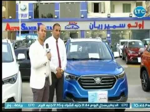برنامج سوق السيارات مع ممدوح سالم وجولة داخل معرض اوتو سمير ريان 16 8 2018