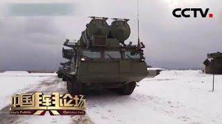 俄首次在俄日争议岛屿部署S-300 20201206 |《中国舆论场》CCTV中文国际 - YouTube
