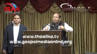 അവസരത്തിനോത്ത  മീണ മീട്ട് അവസാനിപ്പിക്കൂ  | Pastor Anish Elappara