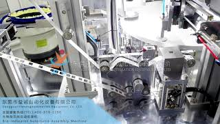 Automation Equipment-Bioindicator Automatic Assembly Machine