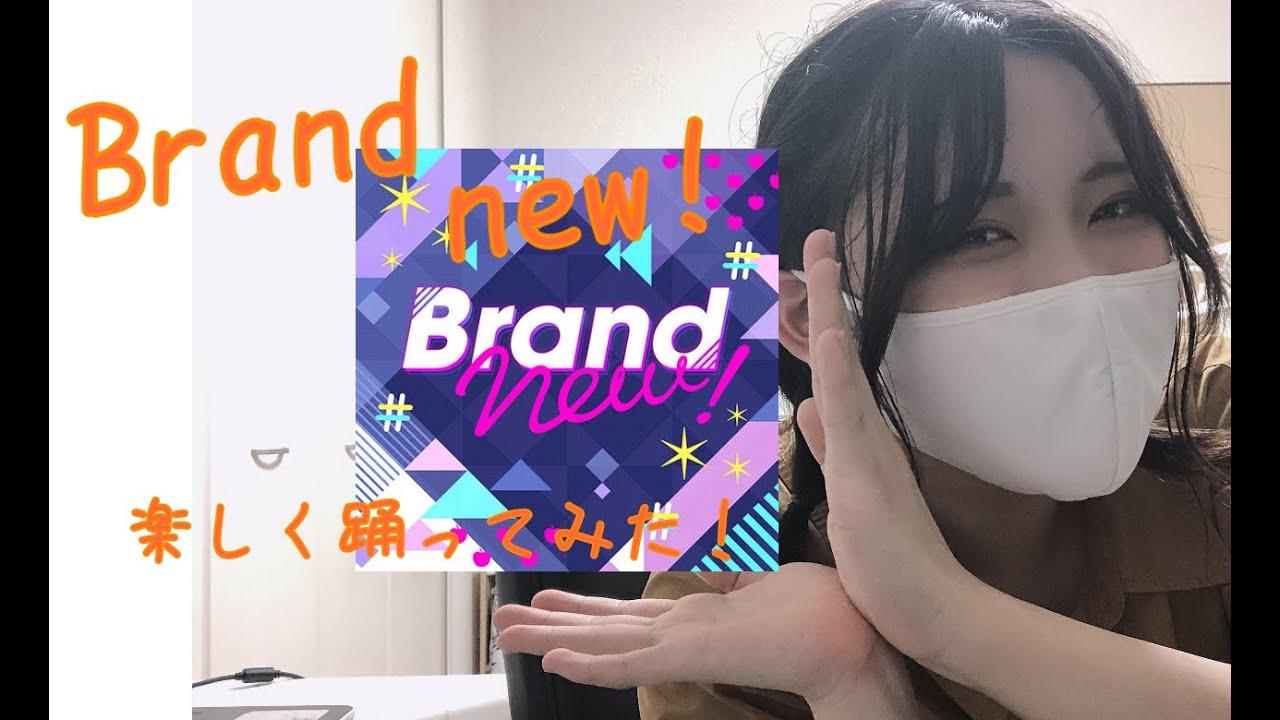 デレステ Brand new