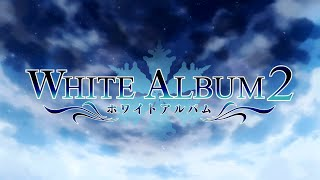 津田朱里 - Twinkle Snow