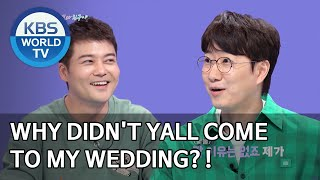 Why didn't yall come to my wedding?! [Happy Together/2020.04.16]
