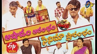 Extra Jabardasth| 6th December 2019  | Full Episode | Sudheer,Bhaskar| ETV Telugu