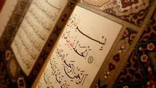 قرآن جميل بصوت الشيخ عبدالباسط عبدالصمد