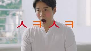 [Event] Sk매직_직수정수기 편