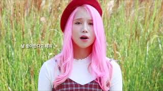 [하이솔]_Fall in star (가을별)_song video - Stafaband