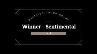 Winner sentimental скачать.