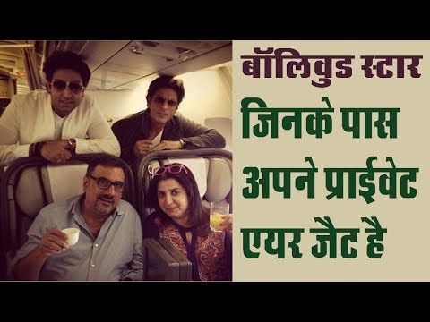 Bollywood celebrity who have private jet