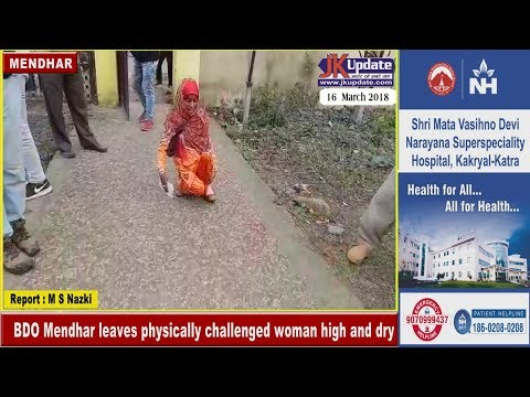BDO Mendhar leaves physically challenged woman high and dry