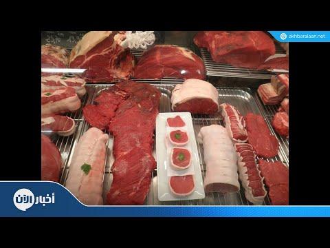 اللحوم الحمراء تساعد على توازن عملية التمثيل الغذائي  - 16:55-2018 / 9 / 23