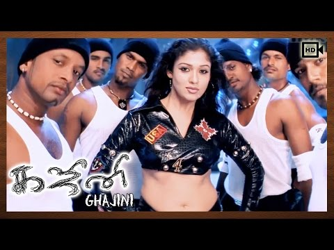 Ghajini Tamil Movie | Songs | X-Machi Video | Asin, Suriya