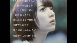 【乃木坂46】サヨナラの意味〜やさしさとは〜隙間〜悲しみの忘れ方〜オルゴールメドレー
