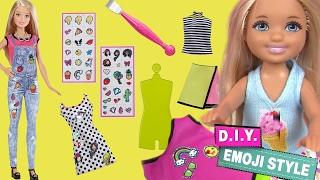 Кукла Барби - Одежда для Кукол!!! Одевалки. BARBIE EMOJI STYLE. Игрушки для Девочек. Игры для Детей