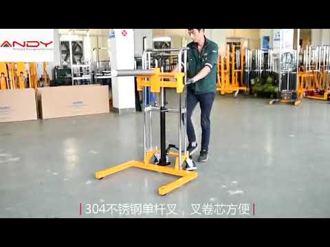 Hydraulic Manual Lift For Paper Roll