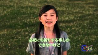 http://www.egg-sapporo.jp/ 札幌のキャスティングオフィスエッグが製作...