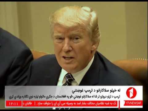 Afghanistan Pashto News.20.7.2017 د افغانستان پښتو خبرونه