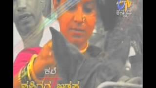 Mahanavami etv kannada serial