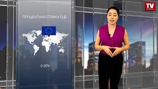 InstaForex tv news: Экономика еврозоны растет, а евро падает из-за слабой инфляции  (16.11.2017)