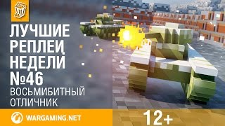 видео Личное дело № 46. Иван Антропов