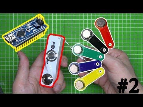 видео: Дубликатор домофонных ключей своими руками
