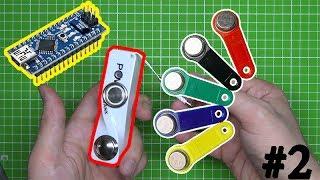 Дубликатор домофонных ключей своими руками
