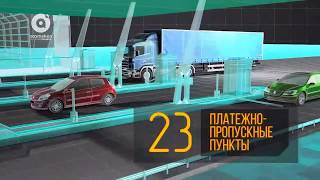 БАКАД: Новая транспортная инфраструктура | Транспорт и логистика