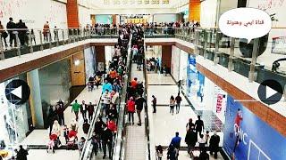 جوله في مول مصر Mall masr ||تعالوا نشوف كل تفاصيل المول Ski Egypt