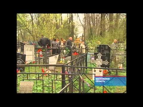 Раскопки по ВОВ. Похоронили найденного бойца И. Беляева