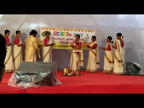 Kaithozham Krishna Thiruvathira SGST Department Thevara