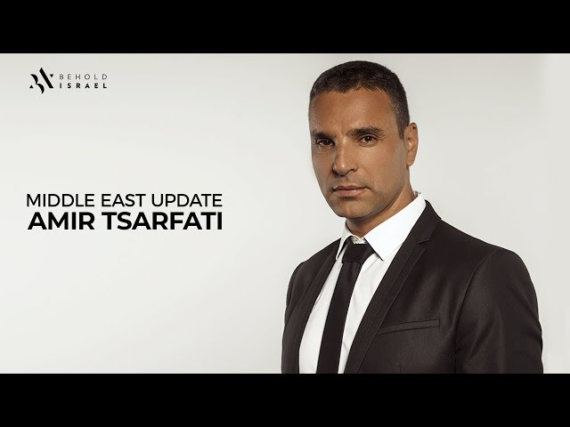 Amir Tsarfati: Middle East Update October 26, 2019
