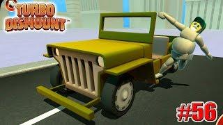 ИСПЫТАНИЯ В ГОРОДЕ !!! Turbo Dismount Челендж Игра в Турбо Дисмаунт Мульт Детский Машинки 56 эпизод