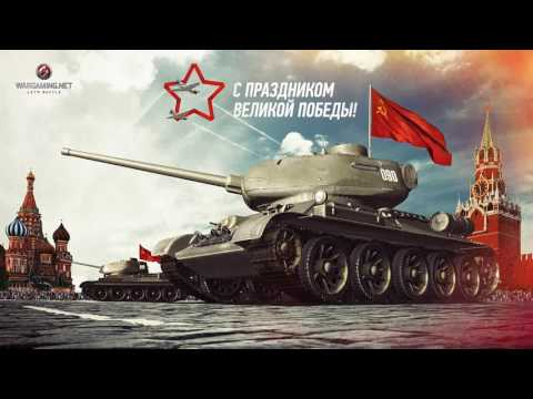 World of Tanks - Polyushka Polye