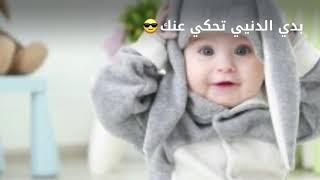 حالات واتس عن الابن                                                       وائل جسار 《لانك ابني لانك》