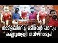 അറിഞ്ഞോ? ഒടിയൻ മാണിക്യന്റെ പ്രയാണം തുടങ്ങി! | Odiyan Movie - New style publicity