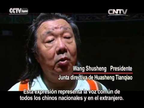 DOCUMENTAL 01/31/2016 Beijing——El arte de la lucha china en la vieja Beijing