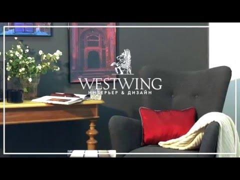 Марсала в интерьере | Идеи от Westwing. Сочетание с серым