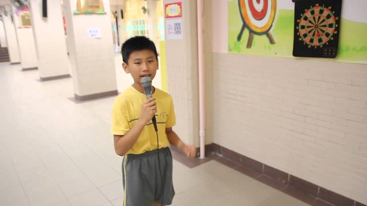 黃大仙天主教小學景點 - 一擊即中區 - YouTube